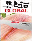 Global Knives and Global Knife Sets